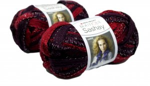 Decorative Red and Purple Yarn - 2 Packages